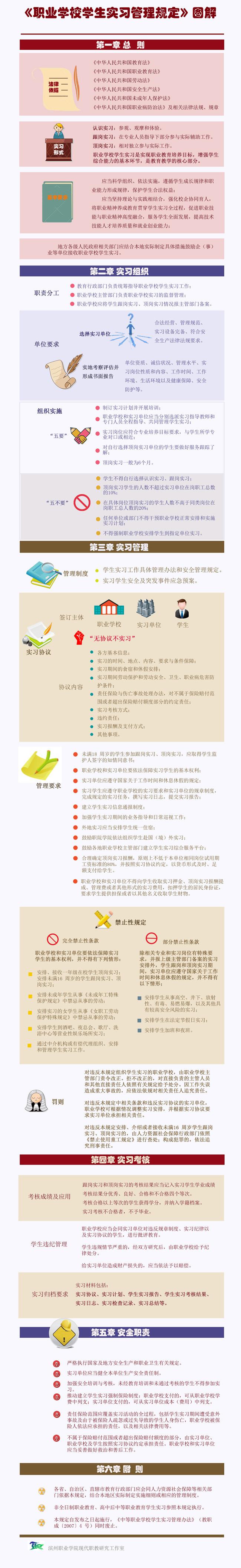 http://statics.btzyxy.com.cn/uploadfile/2017/0616/20170616103210110.jpg