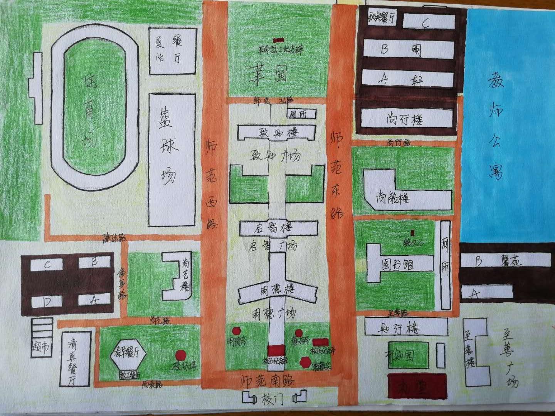 學院開展手繪校園平面圖征集活動