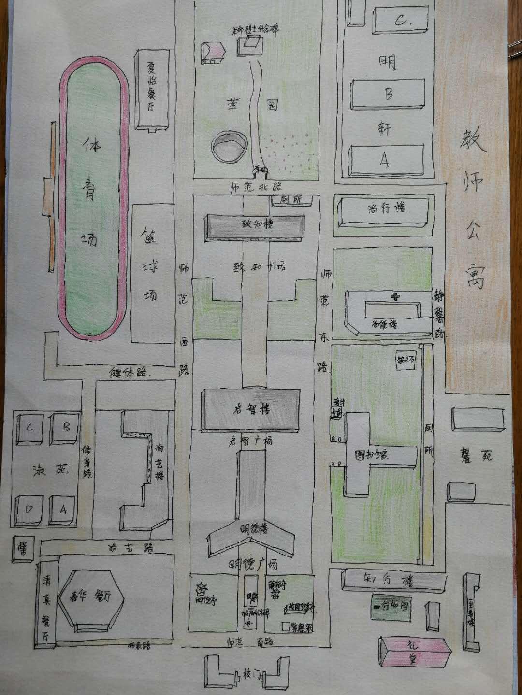 学院开展手绘校园平面图征集活动